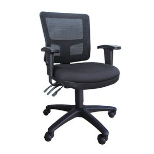 Office Chairs Mega Mesh with Arms