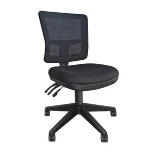 Office Chairs Mega Mesh without Arms