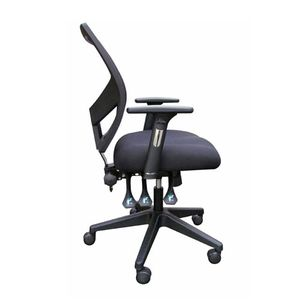 Office Chairs Metron Mesh Side View