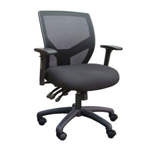 Office Chairs Metron Mesh with Arms